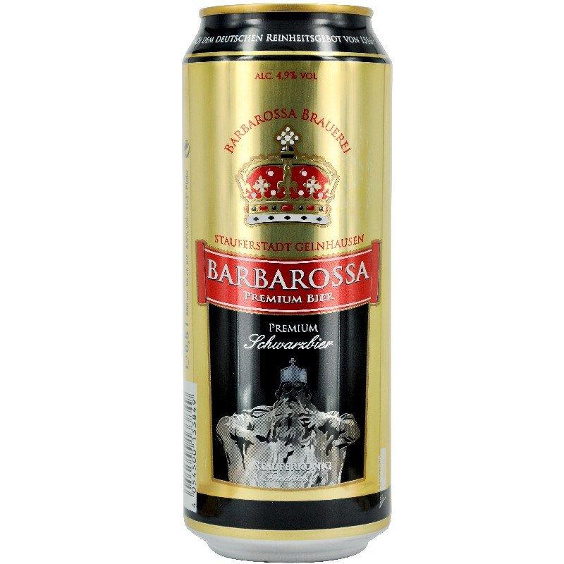 德国进口啤酒 凯尔特人(Barbarossa) 黑啤酒 500ml*24听整箱装