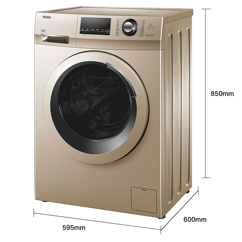 海尔洗衣机xqg100-bx12637