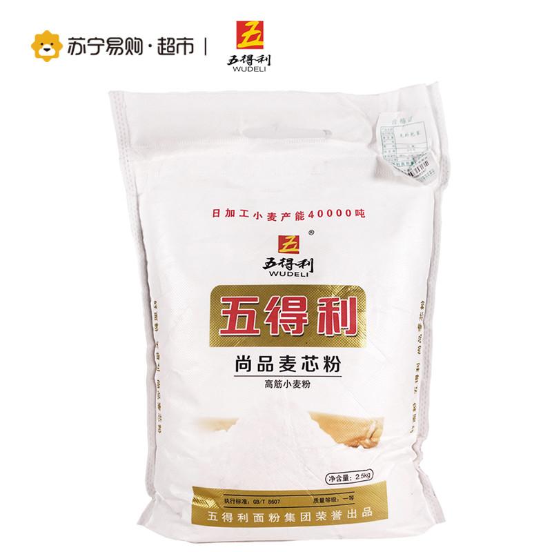 五得利尚品麦芯粉(高筋小麦)2.5kg