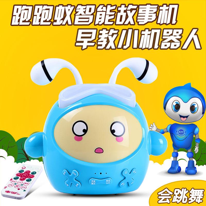 早教通跑跑蚁婴儿早教机儿童故事机宝宝可充电下载学习机益智玩具