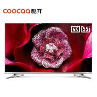 创维coocaa酷开55U2 55英寸智能超高清20核4K液晶电视
