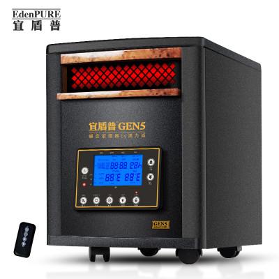 宜盾普 GEN5 家用取暖器 电暖器 省电节能 不干燥