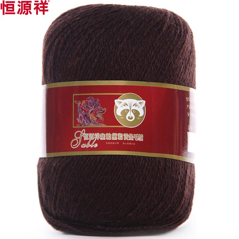 恒源祥毛线貂毛线手编线中细线编织线织毛衣的毛线50g