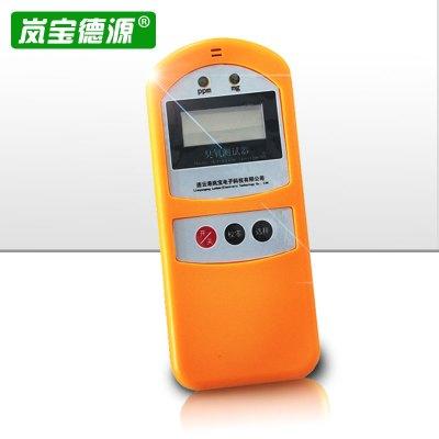 臭氧檢測儀器O3氣體檢測儀臭氧測試手持便攜式空氣質量甲醛檢測儀