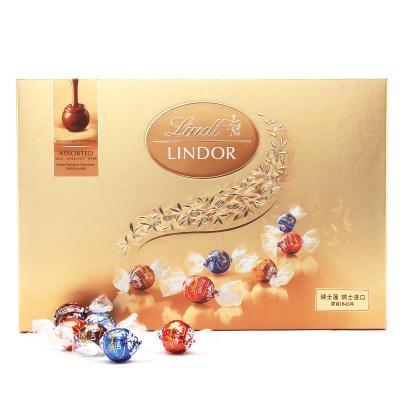 瑞士莲软心精选巧克力 - 22粒装礼盒