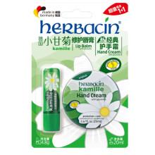 贺本清(Herbacin)小甘菊敏感修护唇膏4.8g+ 经典护手霜20ml组合装