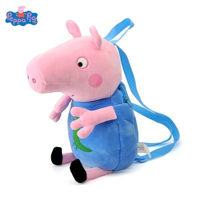 小猪佩奇Peppa Pig毛绒玩具-乔治背包42cm