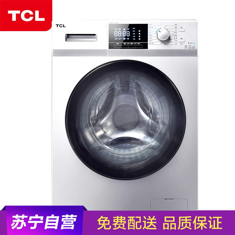 tcl洗衣机内筒拆卸图解