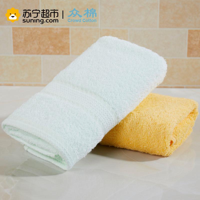 众棉 素色缎档纯棉毛巾2条装 柔软吸水 全棉亲肤洗脸毛巾 34*76cm 毛巾2条装-黄色、绿色