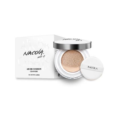 NACOLA 皙润亮肤遮瑕气垫BB霜 (象牙色)13g
