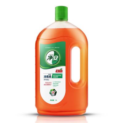 净安(Cleafe)消毒液 家居衣物除菌液 伤口杀菌 复合季铵盐1L