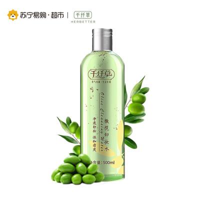 【苏宁易购超市】千纤草橄榄卸妆水500ml