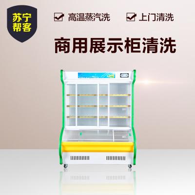 商用展示柜清洗服务 帮客上门服务