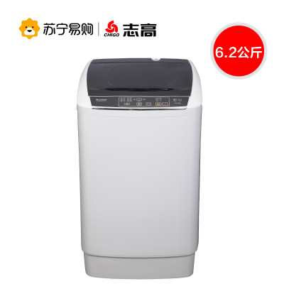 志高(CHIGO) CHB53623YR 6.2公斤全自动波轮洗衣机 家用 24H预约 一键洗脱 桶自洁