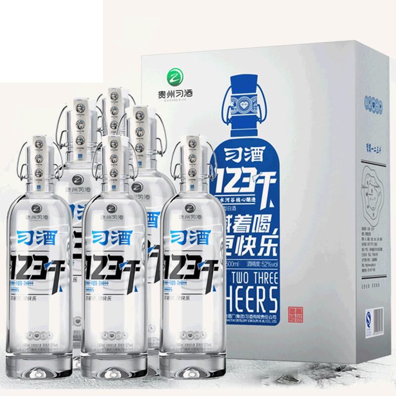 茅台集团 贵州习酒 习酒123干 52度 500ml*2*3整箱装 浓香型白酒