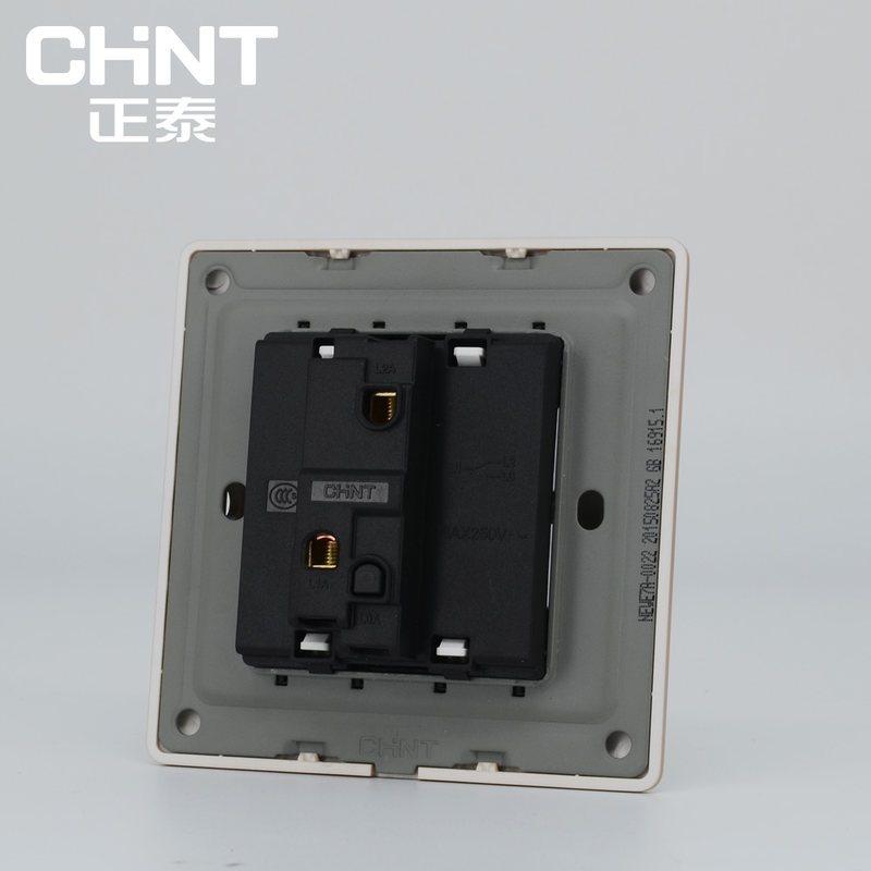 正泰(chnt)电工墙壁开关插座面板86型16a大电流pvc材质e7a香槟金色