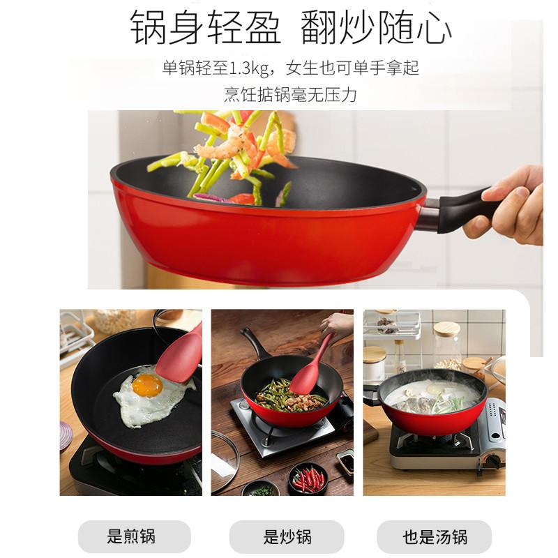 双立人(ZWILLING) classII 系列 锅具 24cm 煎炒锅 不锈钢少油烟不易粘锅