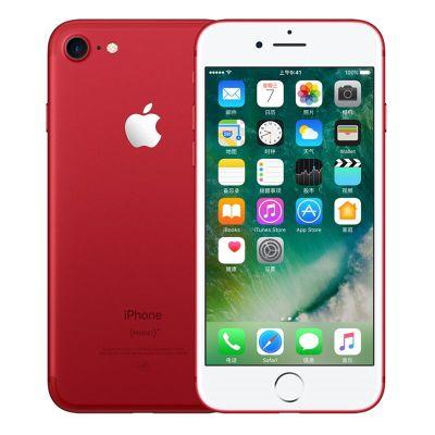 Apple iPhone 7 256GB 红色 移动联通电信4G手机