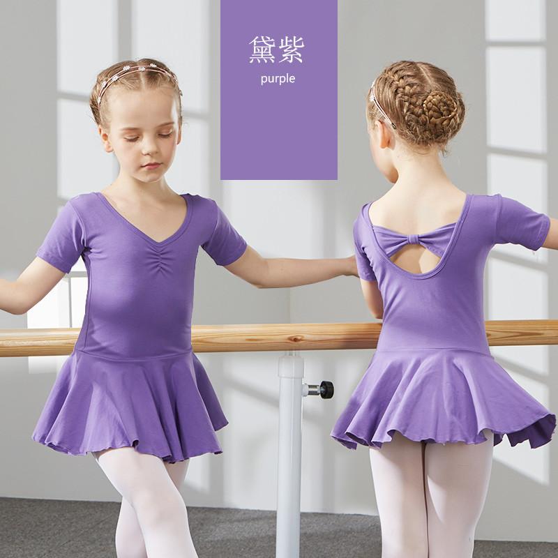 儿童舞蹈服装秋幼儿女童练功服短袖考级服连体服芭蕾舞裙 140cm 柠檬