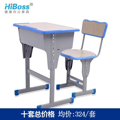 HiBoss 單人可升降課桌椅培訓桌寫字桌家用學習輔導班課桌椅