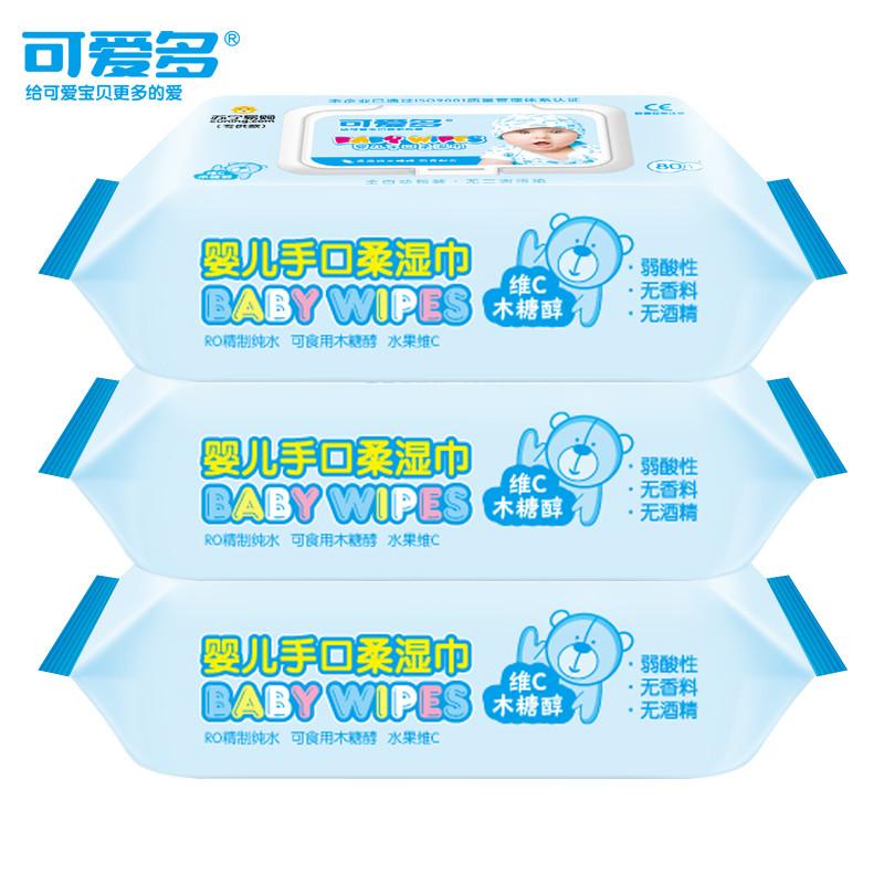 【苏宁自营】可爱多新生儿手口柔湿巾80抽带盖*3包 专
