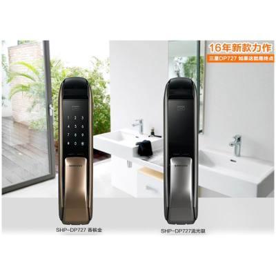 三星 DP727电子锁密码锁家用门锁智能锁防盗门锁感应刷卡(咖啡棕)