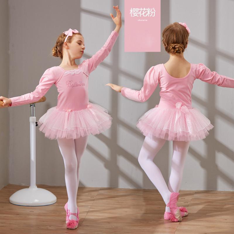秋冬季儿童舞蹈服装女童长袖练功服少儿芭蕾舞裙芭蕾体操服1 150cm
