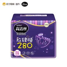 高洁丝(kotex)经典系丝薄棉柔夜用280mm 16片