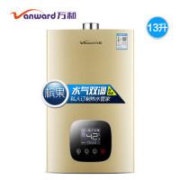 万和(Vanward)13升燃气热水器JSQ25-538Y13支持恒温 天然气