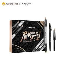 卡姿兰(CARSLAN) 三角立体画眉笔03气质雅灰0.26g(含替换装)