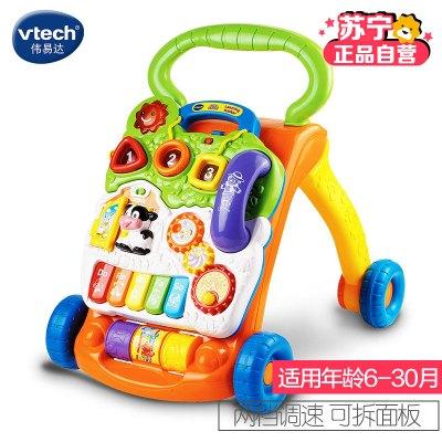 【苏宁自营】伟易达(Vtech) 玩具 多功能学步车 80-077018 6-30个月