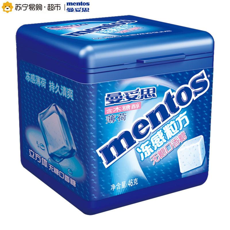 【苏宁超市】曼妥思冻感粒方无糖口香糖薄荷味46g/盒