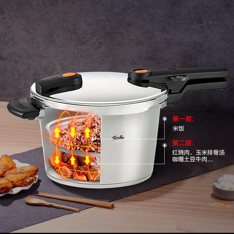菲仕乐(fissler)高压锅 600400040730 橙色沸点22厘米4.5升高速快锅高压锅压力锅