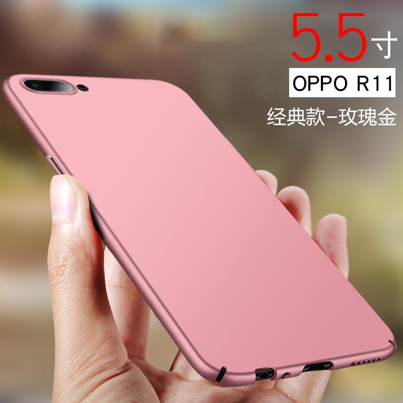 2017款oppo r11手机壳oppor11plus保护套poopr11全包边opr11 r11