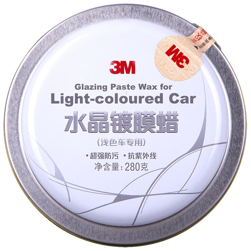 3M 水晶镀膜蜡 Glazing Paste Wax for Light-coloured Car 280G