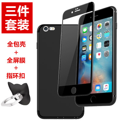 ESCASE 苹果6S Plus【手机壳膜三件套】磨砂黑软壳+全屏黑色钢化膜+黑色指环扣