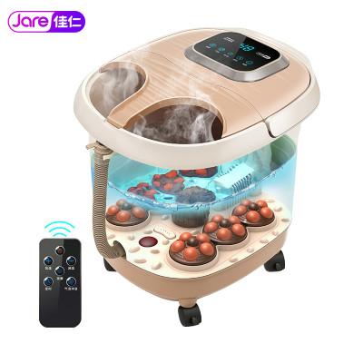 佳仁(JARE) 智能足浴盆 JR-388-1