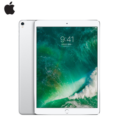 Apple iPad Pro 平板电脑10.5英寸MQDW2CH/A 64G WI-FI 银色