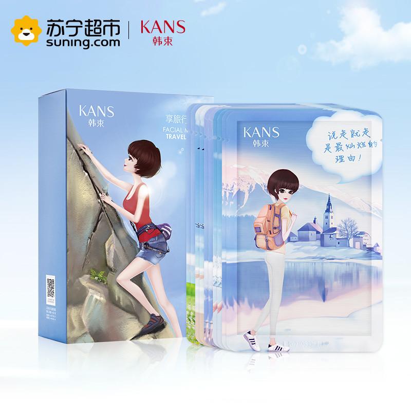 【苏宁超市】韩束享旅行面膜礼盒20片