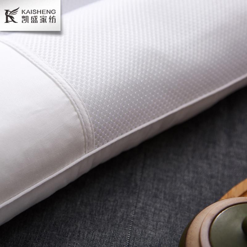 凯盛家纺 决明子 / 薰衣草护颈枕 48*74cm 决明子(药袋)护颈枕