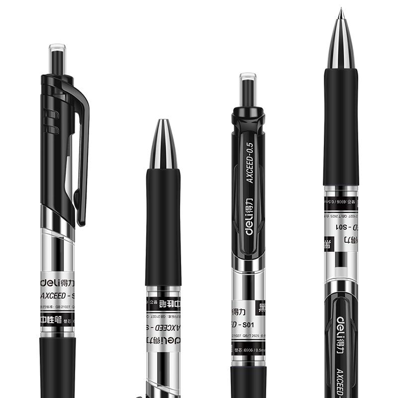 得力deliS01 经典办公按动中性笔12支0.5mm弹簧头中性笔/水笔/签字笔黑色 12支黑色