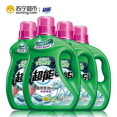 超能植翠洗衣液(时尚炫彩)1.5kg*4