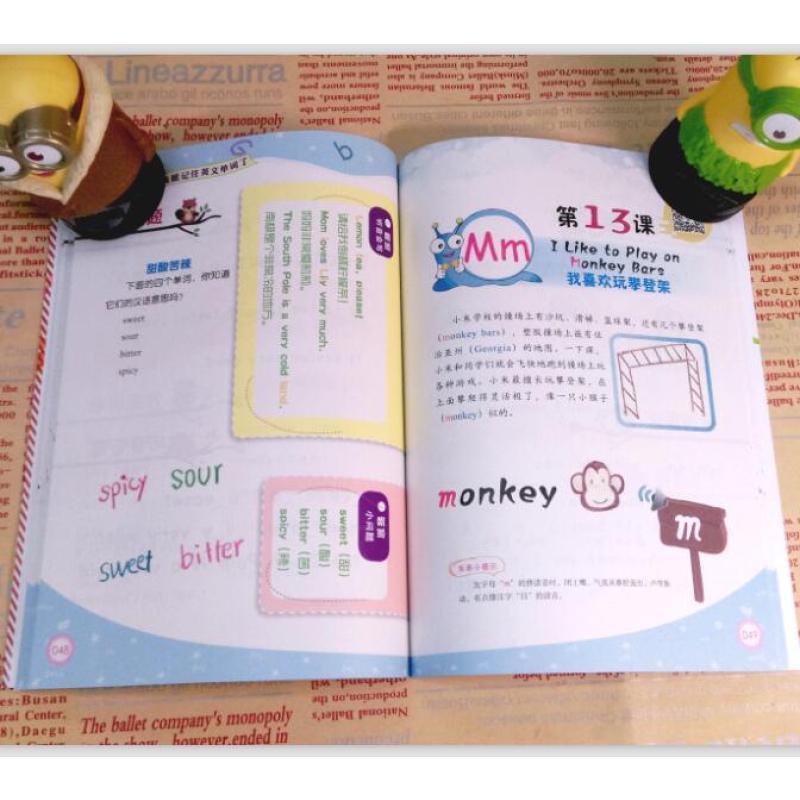 小学生的英语自然拼读法学习书·我能记住英文单词了