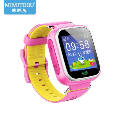 咪咪兔 儿童手表 GSM无线数据终端G700S G10-P 粉色