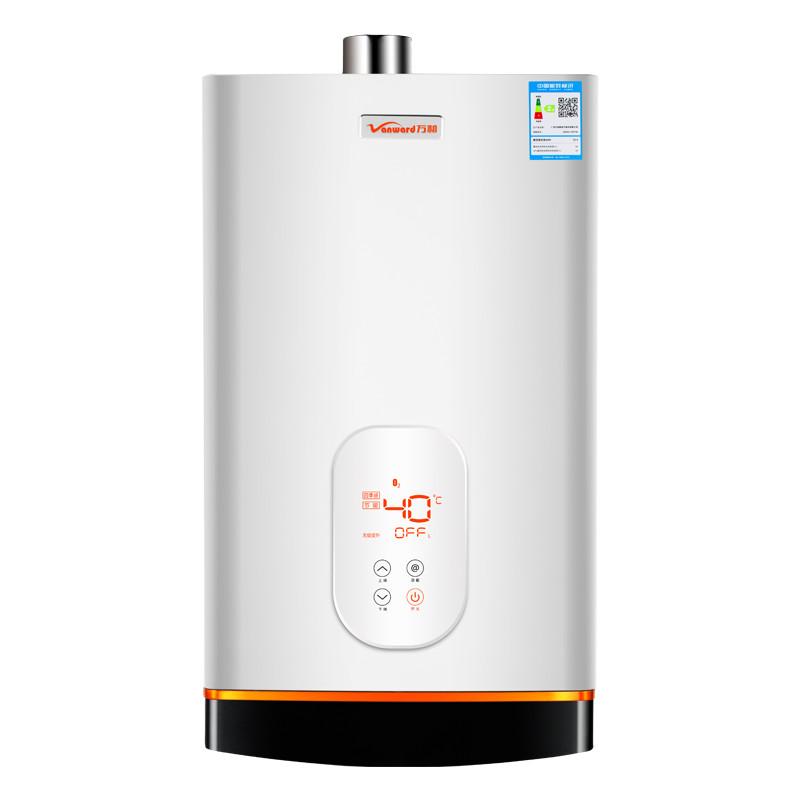万和热水器jsq25-13gt56