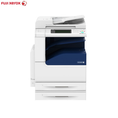 富士施乐 Fuji Xerox DocuCentre-V C2265 CPS 2Tray 彩色多功能复合机