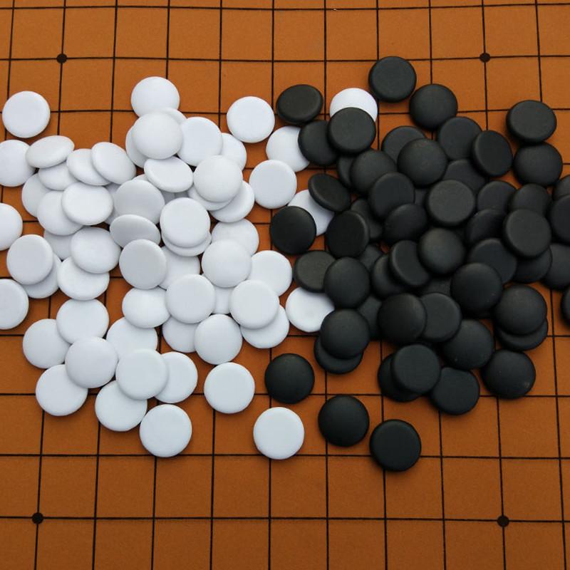 黑白棋子 儿童成人五子棋 益智游戏棋皮革棋盘初学者围棋套装图片