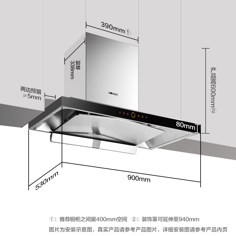 方太(FOTILE) 欧式油烟机 智控云魔方 吸抽油烟机CXW-200-EM71T