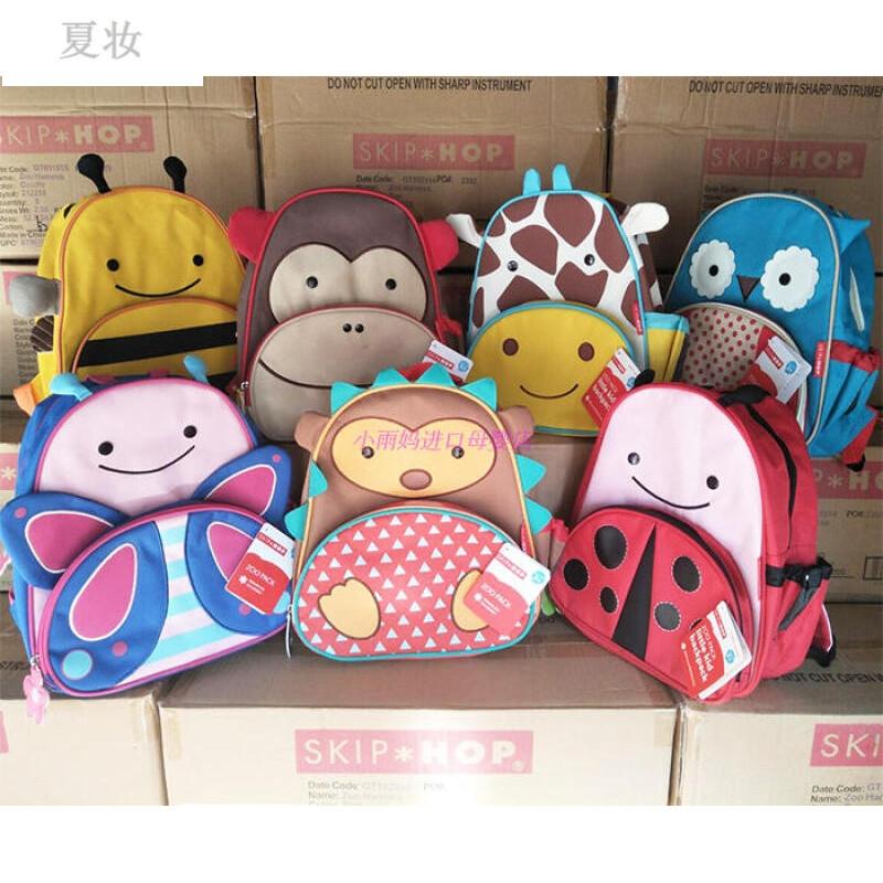 夏妆美国动物园系列婴幼儿童宝宝防走失书包与幼儿园双肩背包 蜜蜂