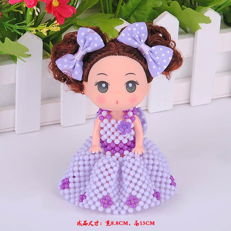 送女生礼物小女孩手工串珠diy材料包芭比娃娃小公主-小芭比-浅紫色